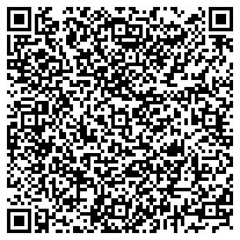 QR-код с контактной информацией организации КАМАЗ-ЗАПЧАСТЬ, ООО