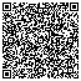 QR-код с контактной информацией организации ГАЛТЕКСТИЛЬ, ООО