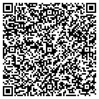 QR-код с контактной информацией организации ЩЕДРОСТЬ, ДЧП ООО ЛИТАЛИ