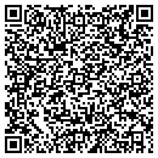 QR-код с контактной информацией организации ЛЬВОВХЛЕБ, ОАО