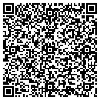 QR-код с контактной информацией организации СТРАЙК