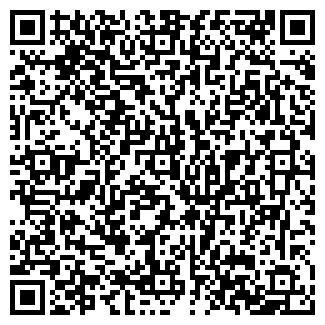 QR-код с контактной информацией организации АРГ, ЧП