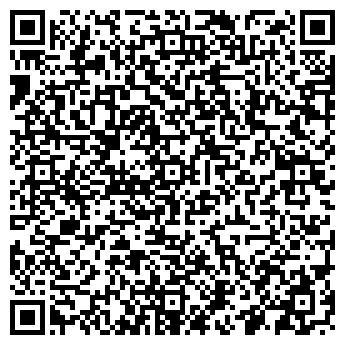 QR-код с контактной информацией организации ЛЬВОВКАРТОНОПЛАСТ, ОАО