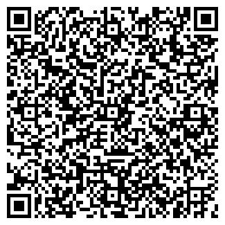 QR-код с контактной информацией организации АЛЬПИ-КИЙ, ООО