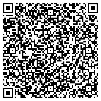 QR-код с контактной информацией организации УНИВЕРСАЛ-КОМЕРЦ, ООО