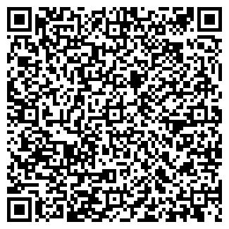 QR-код с контактной информацией организации О-ЛЯ, ЧФ