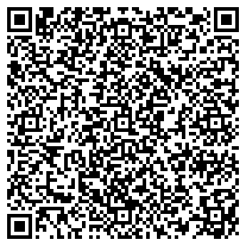 QR-код с контактной информацией организации КИЯНКА-ШТАЙНГОФФ, ООО