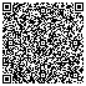QR-код с контактной информацией организации ИКФ ТЕРМИНАЛ, ООО