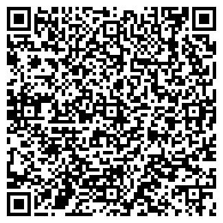 QR-код с контактной информацией организации ЭТАЛОН, ООО