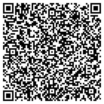 QR-код с контактной информацией организации ЛЬВОВСКЛАДМАШ, ОАО