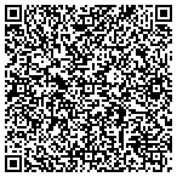 QR-код с контактной информацией организации ЛЬВОВ, СТАНЦИЯ ЛЬВОВСКОЙ ЖЕЛЕЗНОЙ ДОРОГИ, ГП