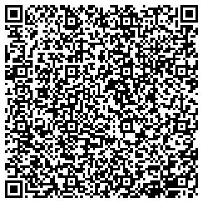 QR-код с контактной информацией организации ОБЛАСТНАЯ ПИЩЕВАЯ КОНТРОЛЬНО-ПРОИЗВОДСТВЕННАЯ ЛАБОРАТОРИЯ ЛЬВОВСКОГО ОБЛПОТРЕБСОЮЗА