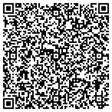 QR-код с контактной информацией организации ТЕПЛОЭЛЕКТРОПРОЕКТ, ИНЖИНИРИНГОВАЯ ФИРМА, ООО