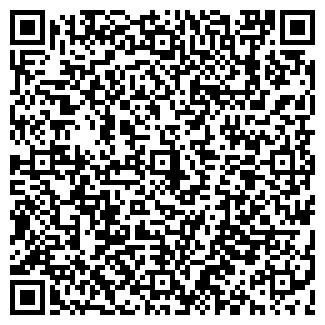QR-код с контактной информацией организации КУПИ-ПРОДАЙ