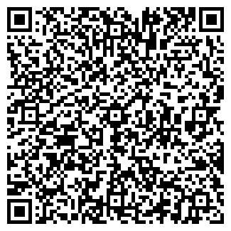 QR-код с контактной информацией организации ТРЭНДМЕДИКА