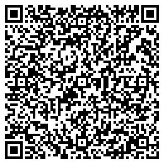 QR-код с контактной информацией организации УСОВА М.И.
