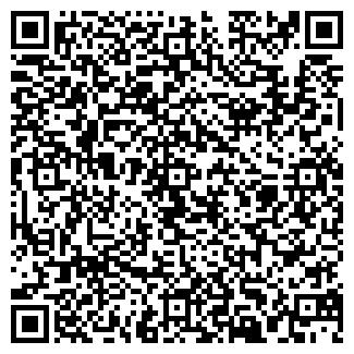 QR-код с контактной информацией организации МОБТИ