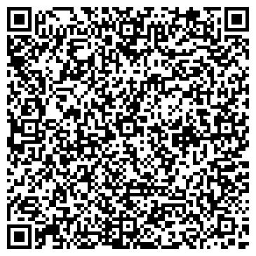 QR-код с контактной информацией организации ОТДЕЛ ПОЛИЦИИ ПОС. ЧКАЛОВСКИЙ