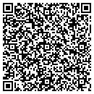 QR-код с контактной информацией организации ПЦО № 3
