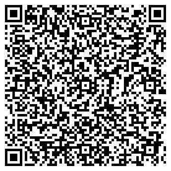 QR-код с контактной информацией организации 2-й спецполк ДПС