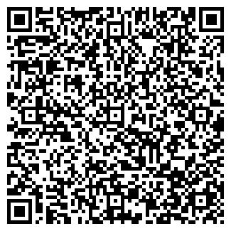 QR-код с контактной информацией организации ООО ЕДС-ЩЁЛКОВО