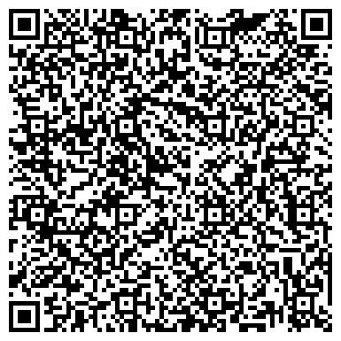 QR-код с контактной информацией организации ООО Группа Компаний «ЖКХ ЩЕЛКОВО»