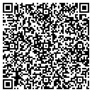QR-код с контактной информацией организации РОДДОМ