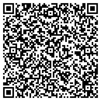 QR-код с контактной информацией организации ЖРЭУ-1