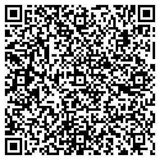 QR-код с контактной информацией организации ЖРЭУ-15