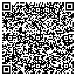 QR-код с контактной информацией организации МП СВЕРДЛОВСКОЕ
