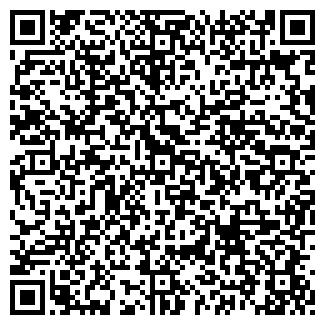 QR-код с контактной информацией организации ЕСО-МЕД