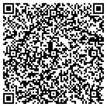 QR-код с контактной информацией организации ЛУЧИК, ДЕТСКИЙ САД № 63