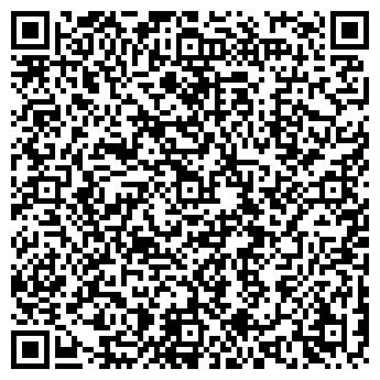 QR-код с контактной информацией организации МАЛИНКА, ДЕТСКИЙ САД № 9