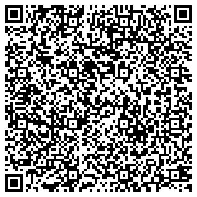 QR-код с контактной информацией организации АРКАДАКСКАЯ ЦЕНТРАЛЬНАЯ РАЙОННАЯ БОЛЬНИЦА ИНФЕКЦИОННОЕ ОТДЕЛЕНИЕ