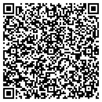 QR-код с контактной информацией организации АРИСТОКРАТ