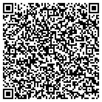 QR-код с контактной информацией организации СТУПИНСКИЕ АКВАРЕЛИ