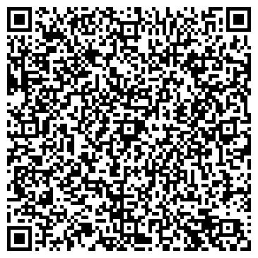 QR-код с контактной информацией организации КОЛОКОЛЬЧИК, ДЕТСКИЙ САД № 40