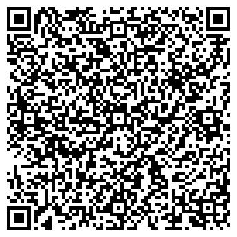 QR-код с контактной информацией организации РАДУГА, ДЕТСКИЙ САД № 23