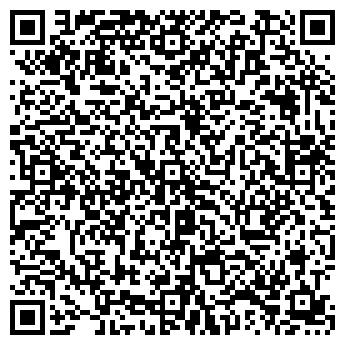 QR-код с контактной информацией организации РАДУГА, ДЕТСКИЙ САД № 37