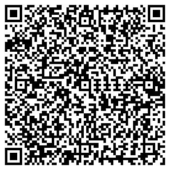 QR-код с контактной информацией организации РУЧЕЁК, ДЕТСКИЙ САД № 50