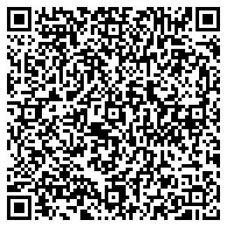 QR-код с контактной информацией организации ВЛАС, ЗАО