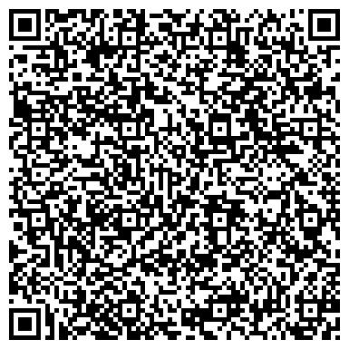 QR-код с контактной информацией организации СОЛНЫШКО, ЦЕНТР РАЗВИТИЯ РЕБЁНКА - ДЕТСКИЙ САД № 38