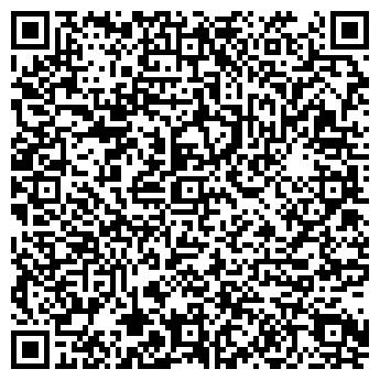 QR-код с контактной информацией организации ОАО ВАЛЕНТА ФАРМАЦЕВТИКА