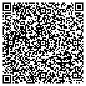QR-код с контактной информацией организации ООО КАНОНФАРМА ПРОДАКШН