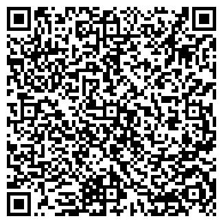 """QR-код с контактной информацией организации Кафе """"Марио"""""""
