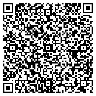QR-код с контактной информацией организации ООО ФЛАНДЕРР