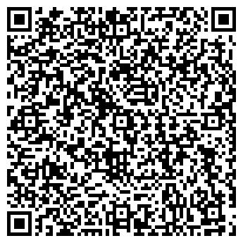 """QR-код с контактной информацией организации """"ТУНАЙЧА"""", ЗАО"""