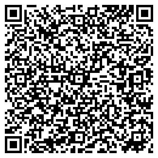 QR-код с контактной информацией организации СТРОЙАКТИВ