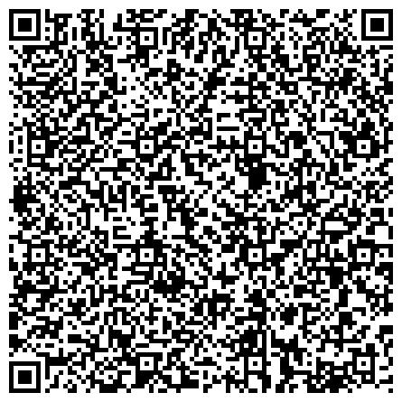 QR-код с контактной информацией организации БАЛАКОВСКАЯ ЛИНЕЙНАЯ БОЛЬНИЦА ФИЛИАЛ ПОВОЛЖСКОГО ОКРУЖНОГО МЕДИЦИНСКОГО ЦЕНТРА МЗ РФ ГУ СТОМАТОЛОГИЧЕСКОЕ ОТДЕЛЕНИЕ