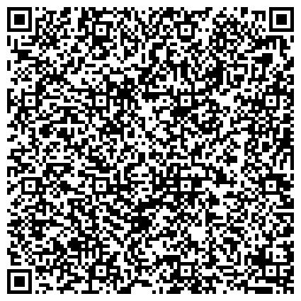 QR-код с контактной информацией организации БАЛАКОВСКАЯ ЛИНЕЙНАЯ БОЛЬНИЦА ФИЛИАЛ ПОВОЛЖСКОГО ОКРУЖНОГО МЕДИЦИНСКОГО ЦЕНТРА МЗ РФ, ГУ